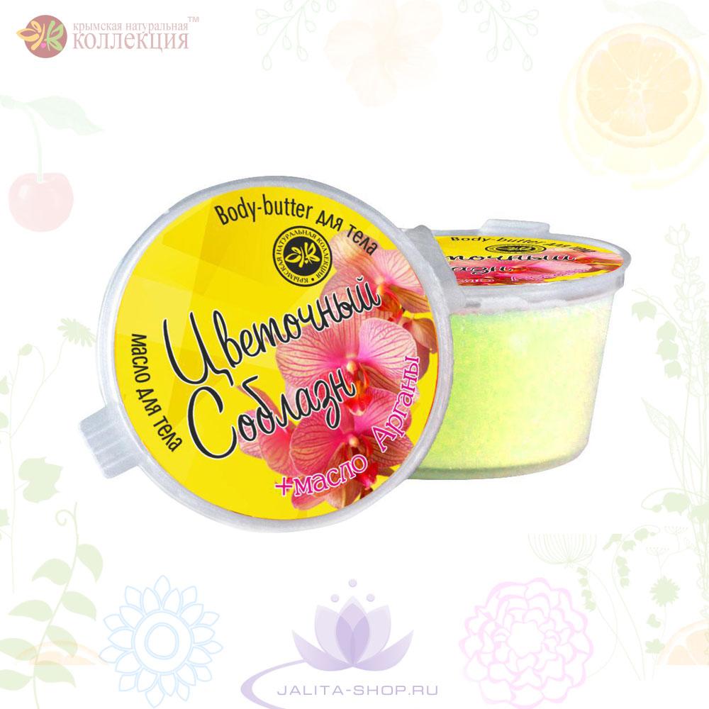 Масло для тела «Цветочный соблазн» 35 гр