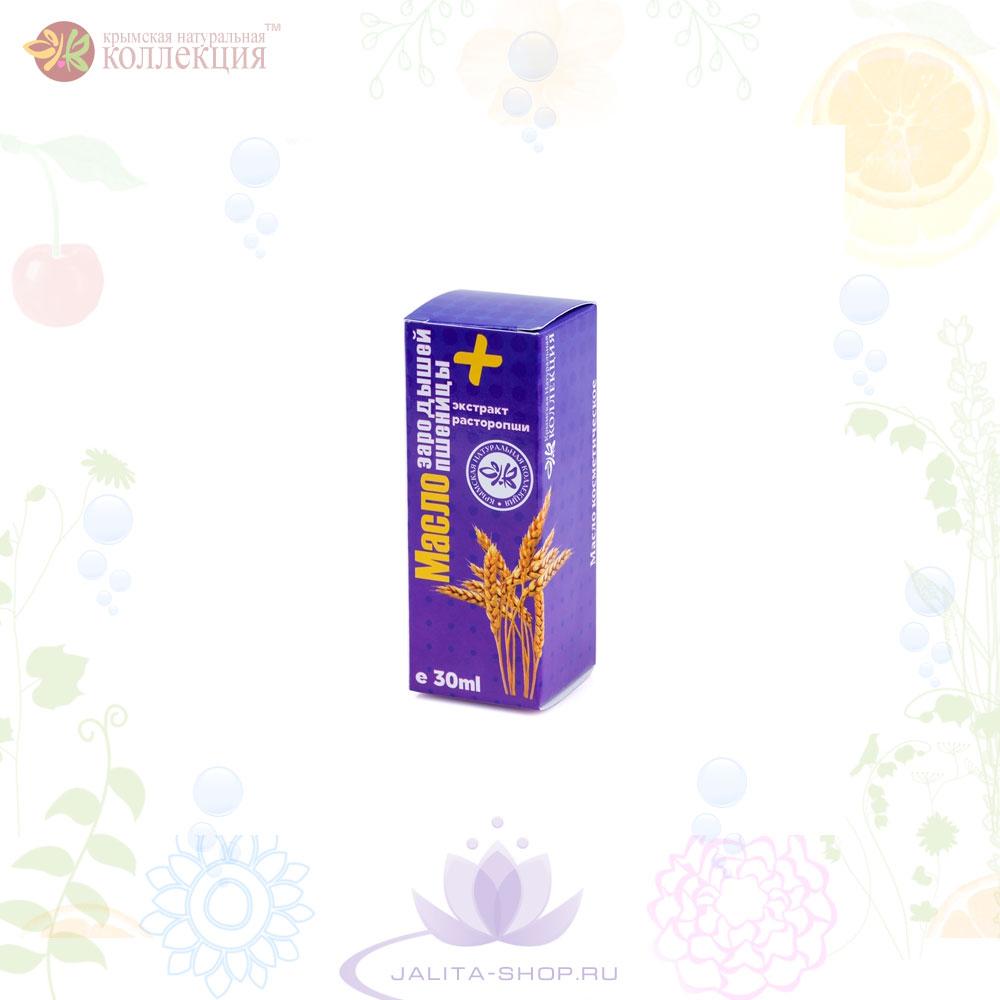 Масло зародышей пшеницы + экстракт расторопши 30 мл