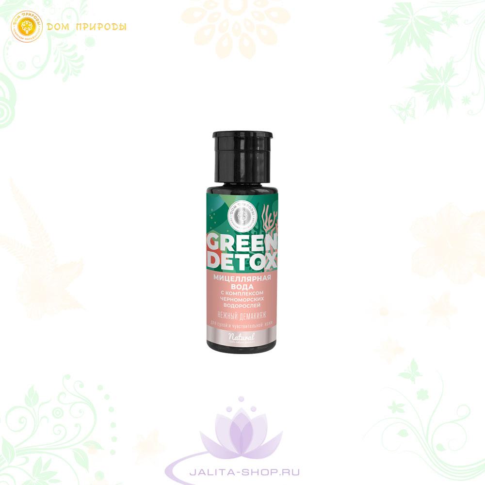 """Мицеллярная вода """"Нежный демакияж"""" для сухой и чувствительной кожи"""