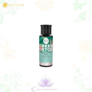 Мицеллярная вода Ультраочищение для нормальной и жирной кожи - Отлично удаляет макияж и загрязнения кожи. Экстракты водорослей и граната препятствуют потере влаги кожей, насыщают витаминами и минералами