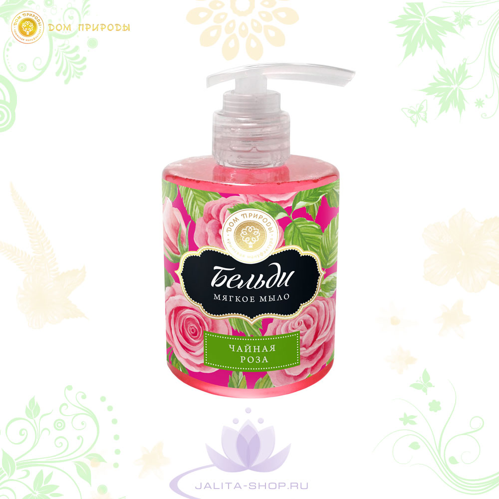Мягкое мыло Бельди «Чайная роза»