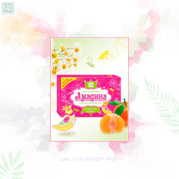 Мыло для девочек Амадина натуральное - «Джалита-Шоп» косметика и сувениры из Крыма