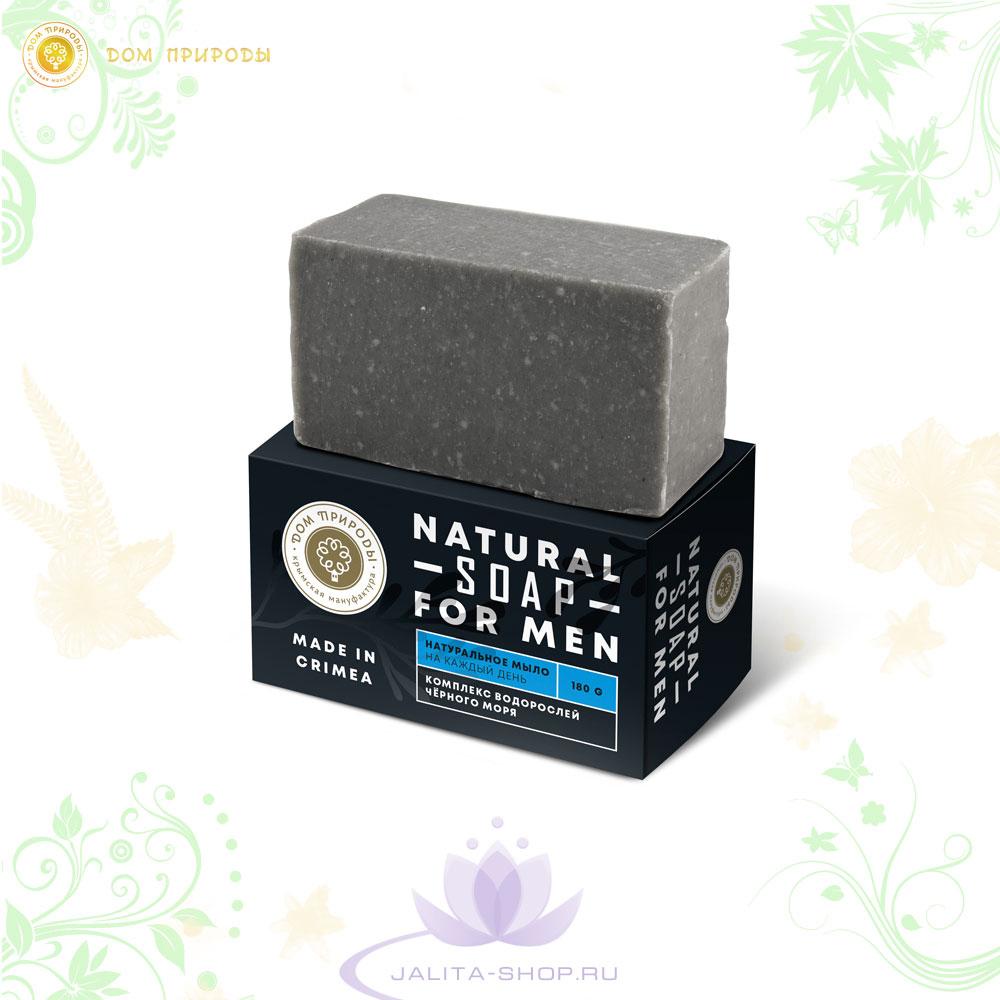 Натуральное мыло «На каждый день» с водорослями 180 г.