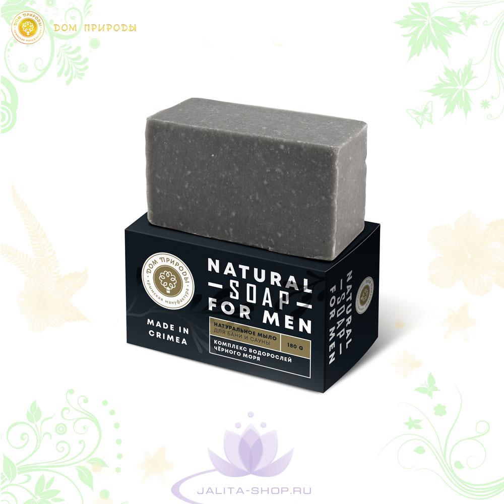Натуральное мыло «Для бани и сауны» с водорослями 180 г.