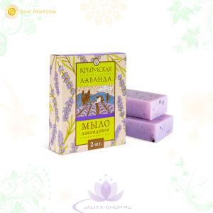Натуральное мыло «Крымская Лаванда» 200 гр - купить со скидкой 20% в Ялте Крым Москва