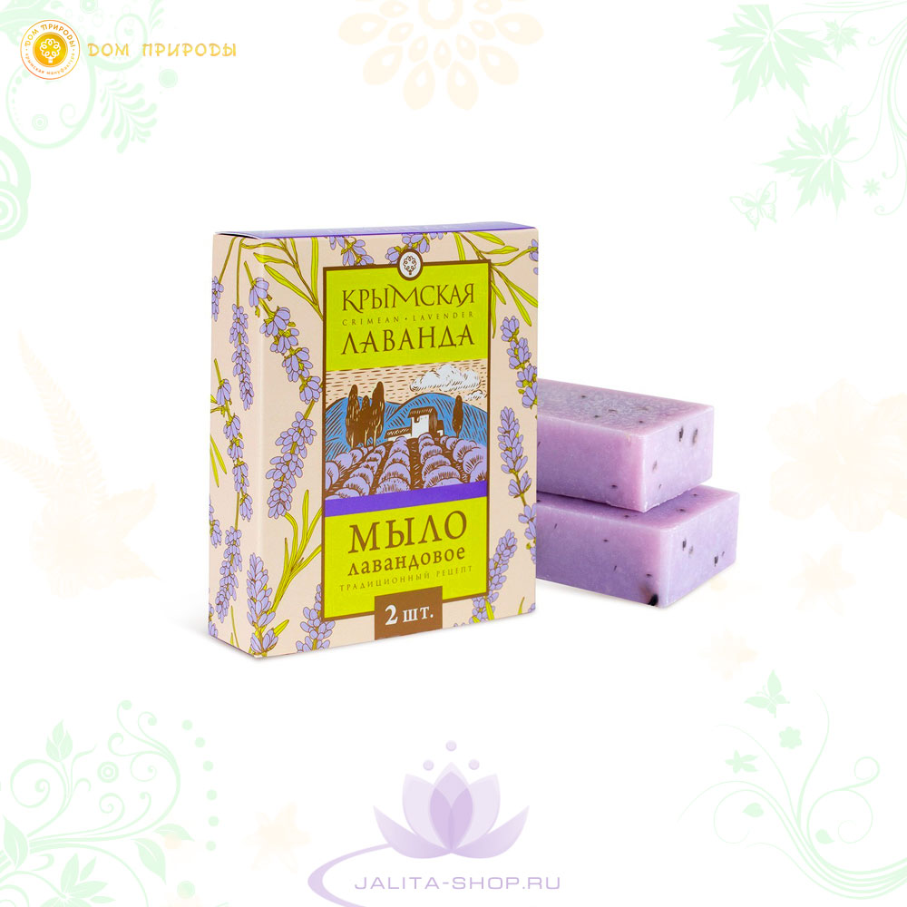 Крымское натуральное мыло «Крымская Лаванда» 200 гр