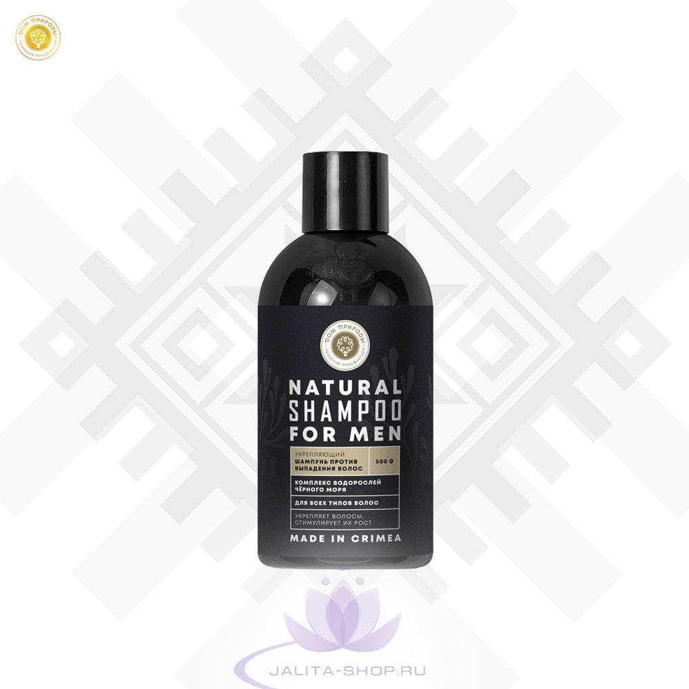 Натуральный шампунь «Укрепляющий» с водорослями 500 мл!
