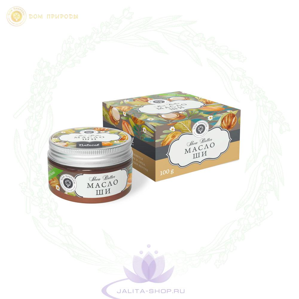 Натуральное масло ши