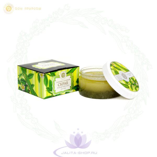 Сахарно-соляной скраб для тела Зеленый чай и Алоэ 300 гр