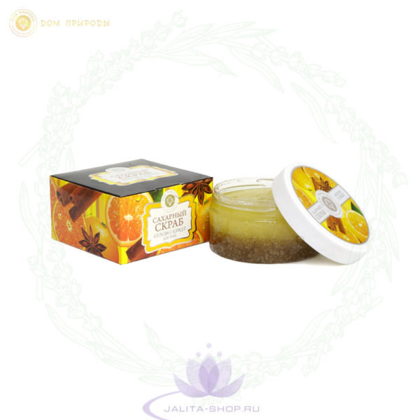 Крымская косметика Сахарный скраб для тела Апельсин с корицей 300 гр