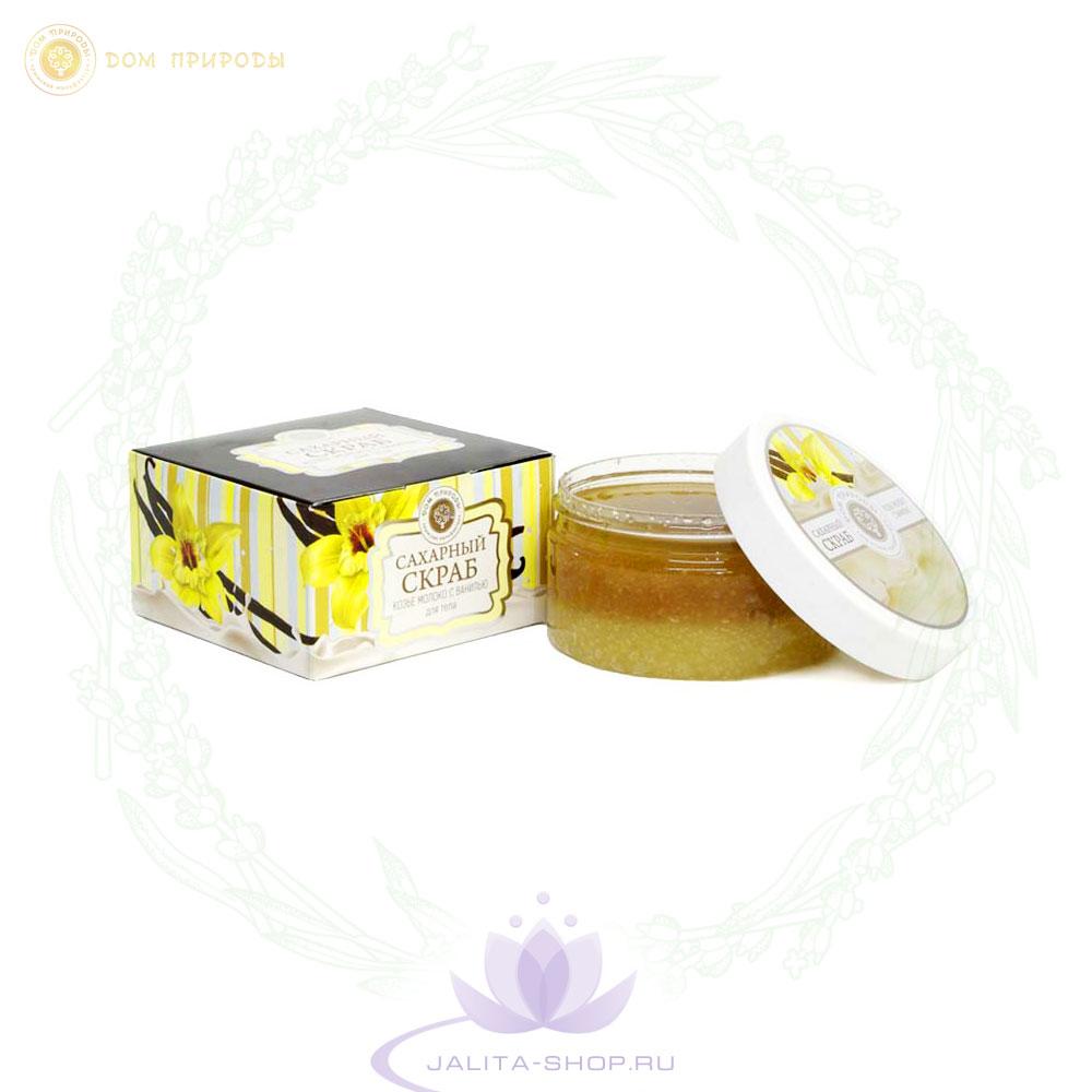 Сахарный скраб Козье молоко с ванилью для тела 300 гр