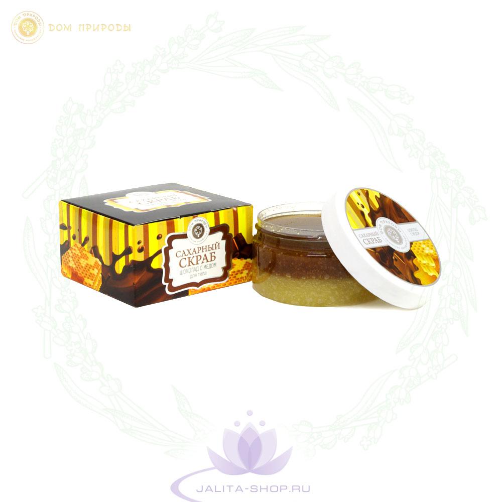 Сахарный скраб для тела Шоколад с мёдом 300 гр