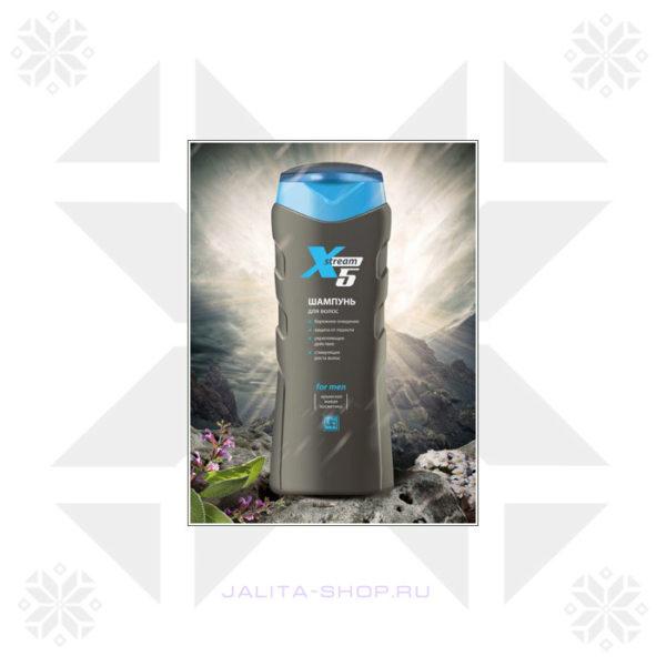 Крымская косметика Мужской шампунь X-stream с бета-глюканом