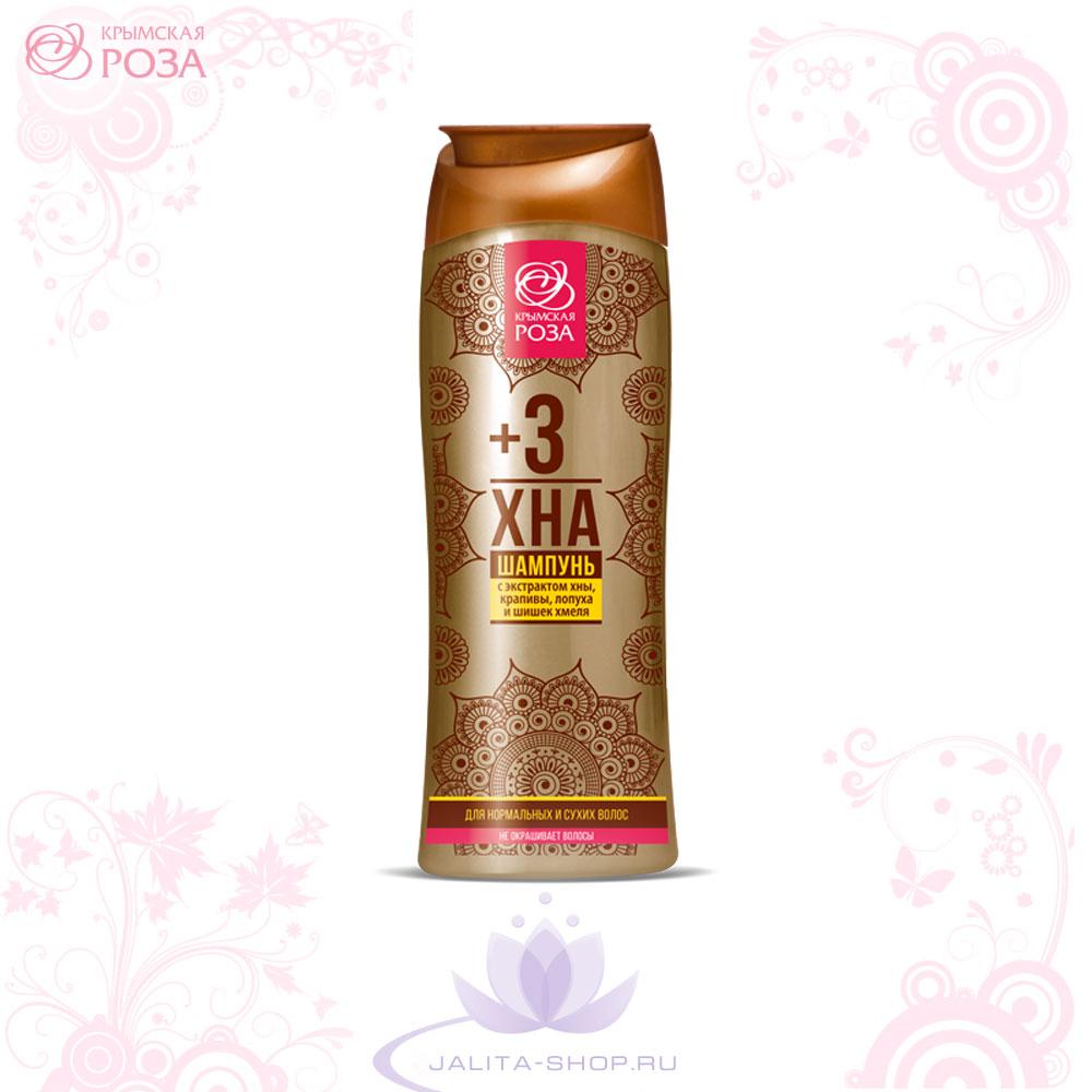 Шампунь для нормальных и сухих волос «Хна+3» 265 мл