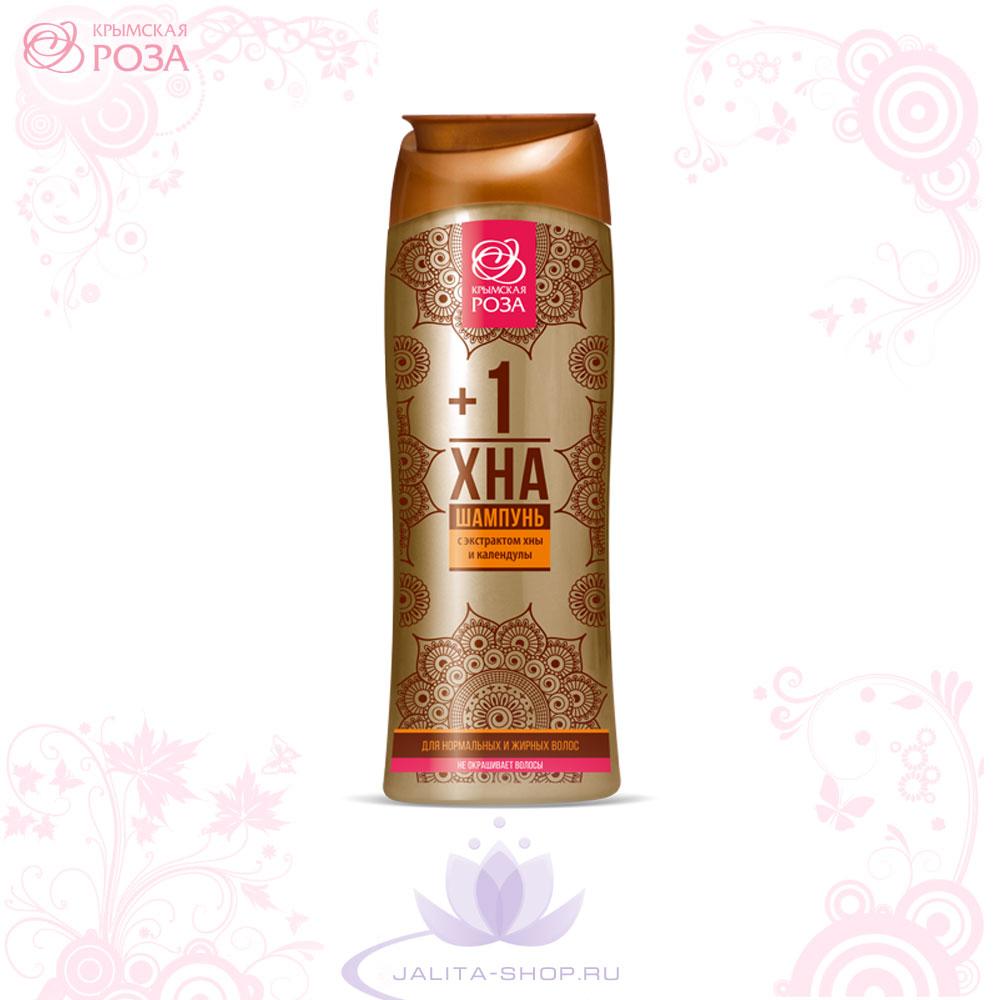 Шампунь для нормальных и жирных волос «ХНА+1» 265 мл