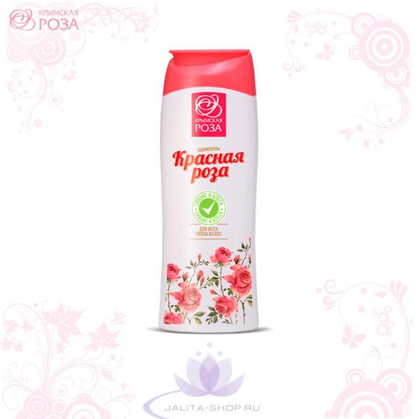 Шампунь для всех типов волос - Красная Роза - Сияние и блеск