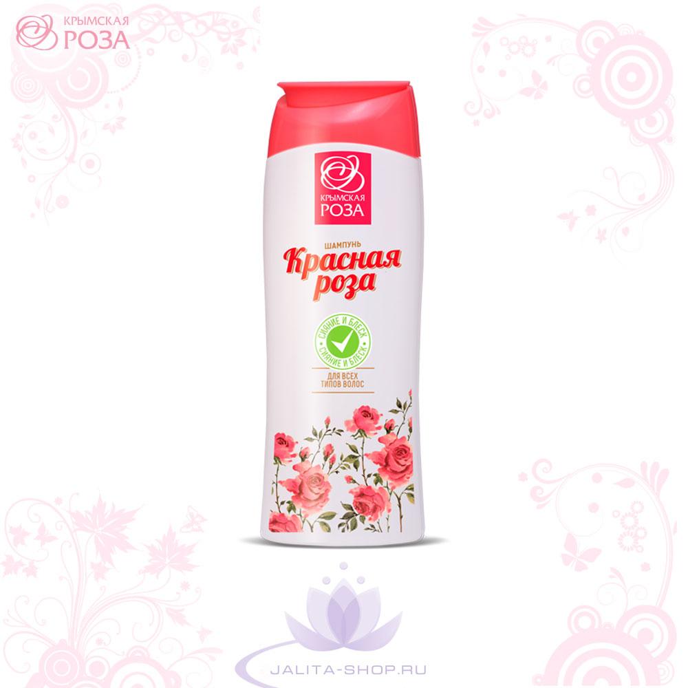 Шампунь для всех типов волос «Красная Роза» сияние и блеск 250 мл