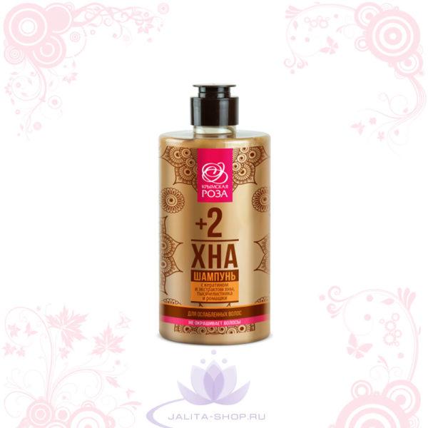 Шампунь «ХНА+2» для ослабленных волос. 450 мл - купить в Крму с бесплатной доставкой по России