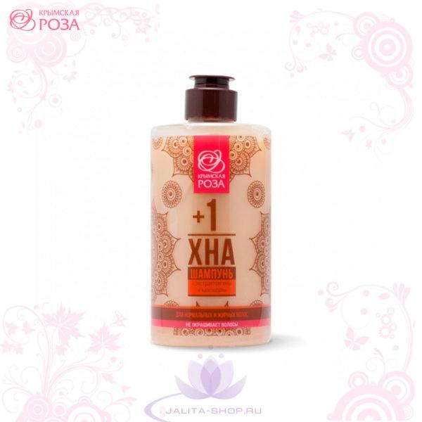 Шампунь для нормальных и жирных волос Хна+1 - купить в Ялте Крым Москва