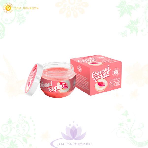 Новинка! Сочный скраб с активом сока персика - купить онлайн с бесплатной доставкой в Ялте Москве в Крыму