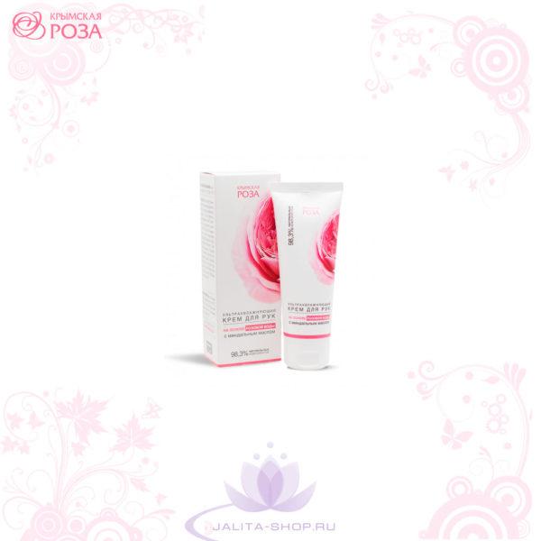 Купить Ультраувлажняющий крем для рук на основе розовой воды 75 мл - Москва Крым Ялта