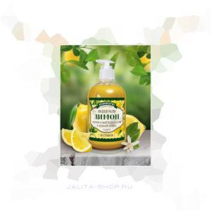 Крымская косметика Жидкое безсульфатное мыло Лимон